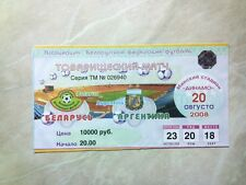 BELARUS national team tickets EURO & Friendly ..all 1994 -2013