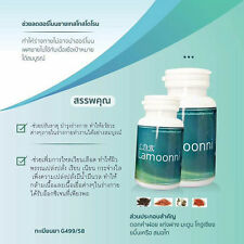 Lamoonni Herbal Testosterone Blocker Replacement for Transgender Shemale Ladyboy