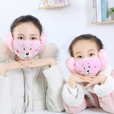 Cute 2 In 1 Outdoor Mother Kids Girl Boy Anti-Dust Face Mouth Cover Earmuff