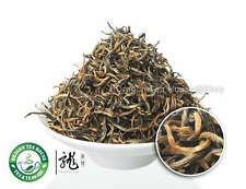 Supreme Organic Dian Hong * Yunnan Black Tea
