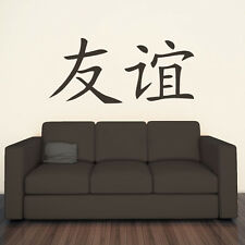 Chinese Friendship Wall Sticker Symbol Wall Decal Art