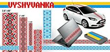 Vyshyvanka Vinyl Sticker embroidery decal Ukraine ornament car bike auto avto 48