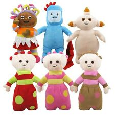 Plush toy stuffed doll In the night garden role model children birthday gift 1pc