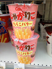 Popular Japanese Crunchy Potato Sticks Jagariko in Various Flavors!