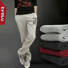 Male Leisure Long Trousers Sweatpants Fashion Slim Harem Loose Pants Men Casual