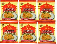 Chinese Authentic Take Away Curry powder Sauce Mix Quick Delicious 220g