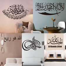 Quote Removable Art Home Decor Vinyl Wall Sticker Decal Mural Islamic Design