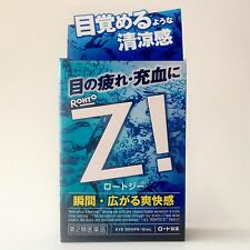 Rohto Z! 12ml Japanese Medicated Eye Drops Super Cooling Type