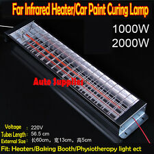 Far Infrared Carbon Fiber Heater Paint Curing heating Lamp Baking/beauty therapy