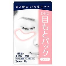 DHC Revitalizing Moisture Strips Eyes Mask - 6 pairs From Japan