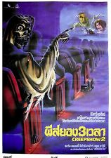 CREEPSHOW 2 Movie POSTER Rare Horror Gore Evil Dead Zombies