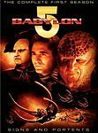 Babylon 5 - Complete First Season (DVD) *RARE OOP!* SHIPS NEXT DAY!