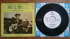 "NEIL YOUNG Four Strong Winds JAPAN White Label Not For Sale / PROMO 7"" P-415R"