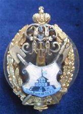 Imperial Russian military badge, Kronshlot Fortress