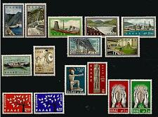 Greece 1962  Complete Year set MNH **  Catalog Value 13.00 Euro!!!