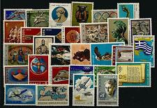 Greece 1968  Complete Year set MNH **  Catalog Value 21.00 Euro!!!
