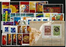Greece 2000  Complete Year set MNH **  Catalog Value 68.00 Euro!!!