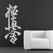 Karate Symbol Martial Art Extreme Sports & Fighting Wall Sticker Sport Art Decal