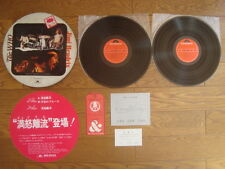 THE WHO & JIMI HENDRIX Battle of JAPAN 2 LP w/ Tin Can Case REA TAG MP 9365/66