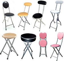 Children's Folding High Bar Chair Kids Padded Stools Kitchen Party Breakfast New