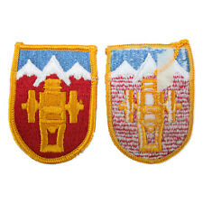 US ARMY PATCH NATIONAL GUARD 169TH FIELD ARTILLERY FIRES BRIGADE Full Color SSI
