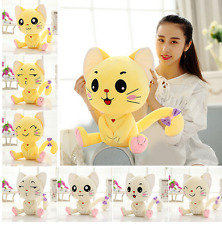 Plush toy stuffed doll happy shy funny expressions cat bow tail kitty gift 1pc