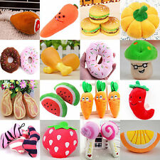 Dog Puppy Pet Chew Play Ball Squeaky Sound Plush Vegetable Chicken Carrot Toy