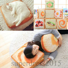Fashion Plush Bread Toast Throw Pillow Cartoon Seat Pad Cat Pet Chair Cushions