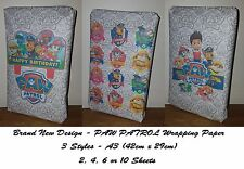 Brand New Design - PAW PATROL Wrapping Paper - 3 Exclusive Styles birthday party