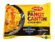 New Stock LUCKY ME PANCIT CANTON ORIGINAL Flavor Chow Mein USA Seller Fast Ship!