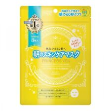 KOSE Princess Veil Clear Turn Skin Care Sheet Mask 8 Pieces from Japan