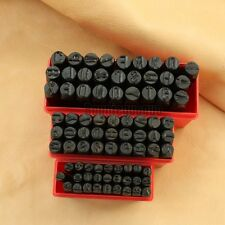 HAND METAL MARKING STAMPS UUPER CASE PUNCHES LETTERS(ALPHABET) OR NUMBERS SET