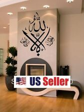 Islamic Arabic Writing Allah Name Living Room Wall Art Wall decor stickers
