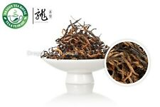 Supreme Golden Bud Dian Hong * Yunnan Black Tea