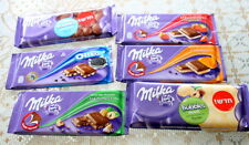 MILKA SWISS CHOCOLATE DIFFERENT VARIATIONS!! THE CHEAPEST ON EBAY