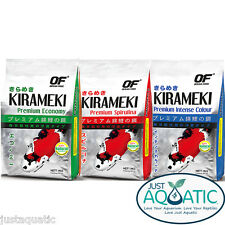 FREE SHIP OF KIRAMEKI KOI POND PELLET 5Kg Fish Food Economy Spirulina Intense