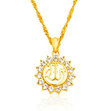 Muslim Allah Pendant 18K Yellow Gold Plated Locket Pendant Ramadan Jewellery