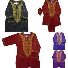 Men's Brocade Pant Suit African Clothing 3 PCs Pant Set Dashiki Outfit One Size