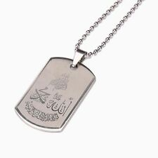 New Silver Tone Stainless Steel Islamic God Allah Muslim Charm Necklace Pendant
