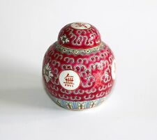 CHINESE FAMILLE ROSE PINKY RED SMALL LIDDED GINGER JAR POT CALLIGRAPHY & TEXT