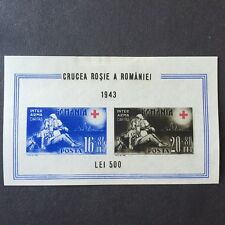 Romania 1943 Red Cross block Imperforated MNH