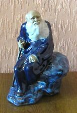 Heavily-glazed hand-painted Vintage Chinese Mudman Figurine.