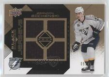 2008-09 Upper Deck Black Diamond Quad Jerseys Gold BDJ-BO Brandon Bochenski Card