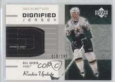 2002-03 Upper Deck Rookie Update Dignified Jersey #D-BG Bill Guerin Dallas Stars