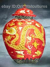 """Chinese totally 100% hand su silk embroidery art:dragon vase 7.09"""""""