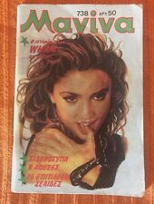 RARE SMALL SIZE GREEK MAGAZINE WITH MADONNA ON THE COVER IN USED CONDITION