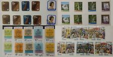 New Zealand 1974 - 1979 Commemorative Stamps Mint and Used Sets