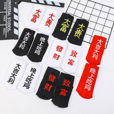 Fashion Elastic Breathable Sweat-absorbing Sport Cotton Middle Tube Crew Socks