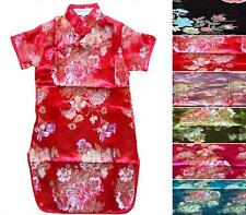Gorgeous Chinese Japanese Oriental Childrens Girls Evening Dress 1 to 9 Years