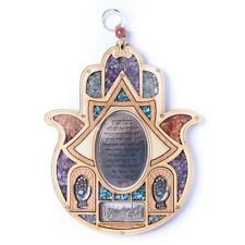 Holy Land Wood Craft Star Of David Wall Hanging Judaica Hamsa Luck Home Blessing